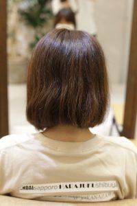 髪質改善ストレート(縮毛矯正)のbefore