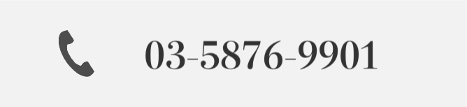 Ofaの電話番号バナー